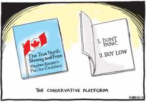 c-platform